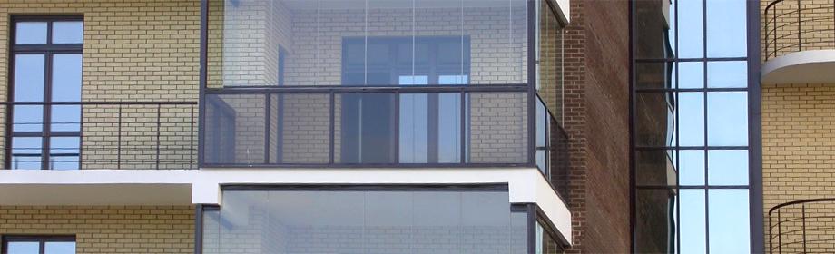 Остекление балконов и лоджий цена в москве п44 деревянное остекление лоджий и балконов